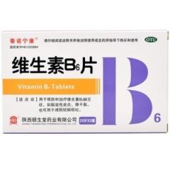 维生素B6片(泰诺宁康)