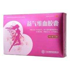 益气维血胶囊()