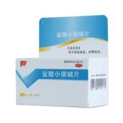 盐酸小檗碱片(PUDA)