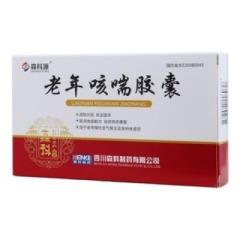 老年咳喘胶囊(森科源)