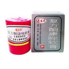 复方酮康唑软膏(来生元)