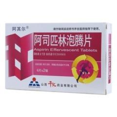 阿司匹林泡腾片(阿其尔)