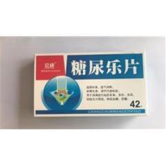 糖尿乐片(会康)