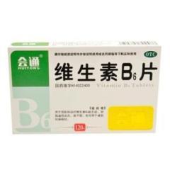 维生素B6片(会通)