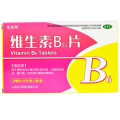 维生素B6片(汾河)