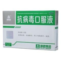 抗病毒口服液(利君集团)