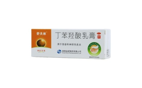 丁苯羟酸乳膏(舒夫林)主图