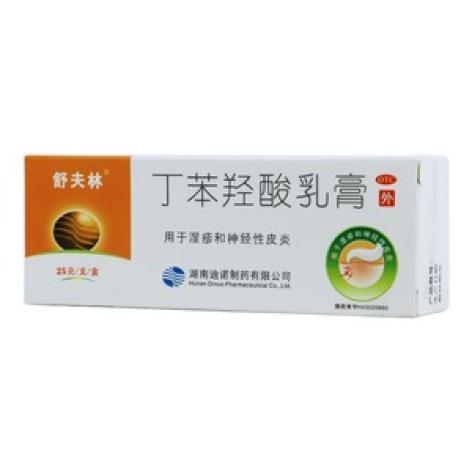 丁苯羟酸乳膏(舒夫林)包装主图
