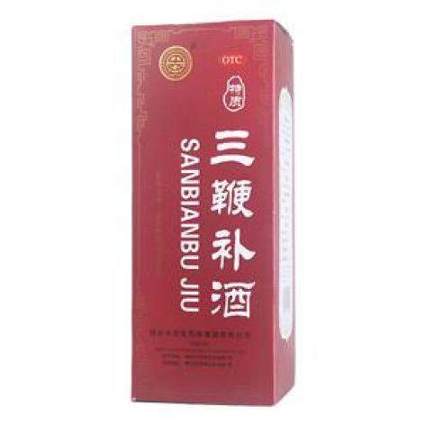 三鞭补酒(中亚)包装主图