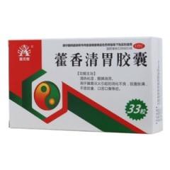 藿香清胃胶囊(盛杰奥)