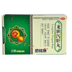 龙胆泻肝丸(佰銘康)