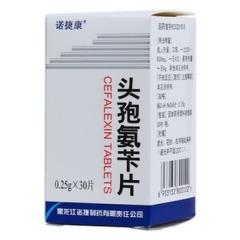 头孢氨苄片(诺捷康)