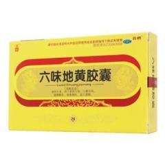 六味地黄胶囊(鑫烨)