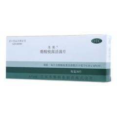 酪酸梭菌活菌片(米雅)