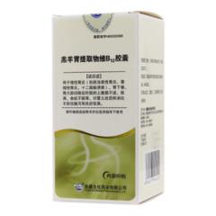 羔羊胃提取物维B12胶囊()