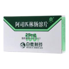 阿司匹林肠溶片(宝嫩)