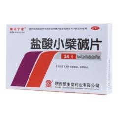 盐酸小檗碱片(秦诺宁康)