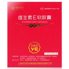 维生素E软胶囊(庆安)