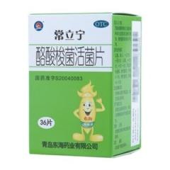 酪酸梭菌活菌片()