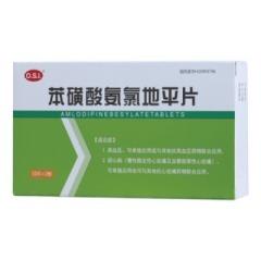 苯磺酸氨氯地平片()