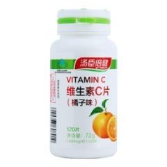 维生素C片()