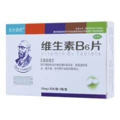 维生素B6片(贝尔诺氏)