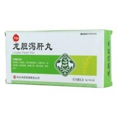 龙胆泻肝丸(包中)