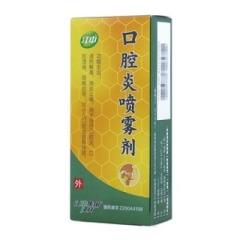 口腔炎喷雾剂(江中)