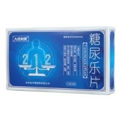 糖尿乐片(九优刻棠)