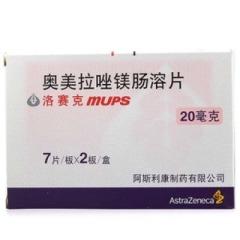 奥美拉唑镁肠溶片()