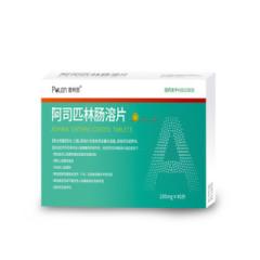 阿司匹林肠溶片()