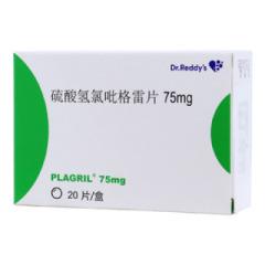 硫酸氢氯吡格雷片()