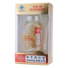 维生素E软胶囊(金奥力)