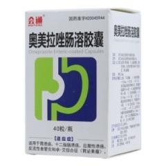奥美拉唑肠溶胶囊(会通)