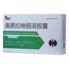 奥美拉唑肠溶胶囊(修正药)