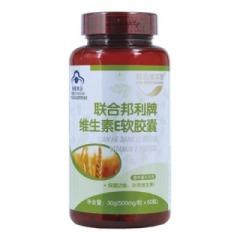 维生素E软胶囊(联合维尔康)