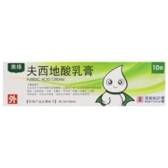 夫西地酸乳膏()
