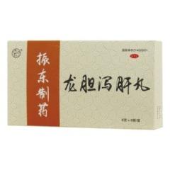 龙胆泻肝丸(太行山)