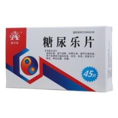 糖尿乐片(盛杰奥)