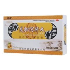 龙胆泻肝丸(忠华)