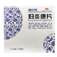 妇炎康片()