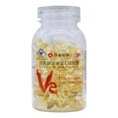 维生素E软胶囊(药都仁和)