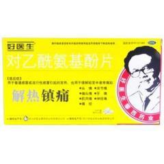 对乙酰氨基酚片(好医生松克)