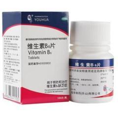 维生素B6片(佑美)