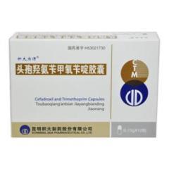头孢羟氨苄甲氧苄啶胶囊(积大为得)