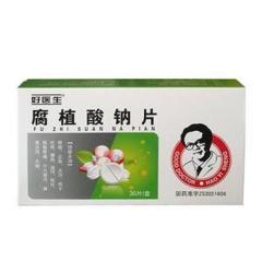 腐植酸钠片(好医生)