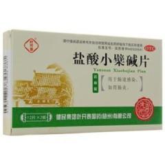 盐酸小檗碱片(叶开泰)