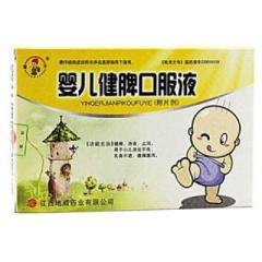 婴儿健脾口服液()