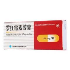 罗红霉素胶囊(银涛)
