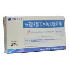 头孢羟氨苄甲氧苄啶胶囊(诺捷康)